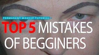 Обучение татуажу: 5 ошибок начинающих / Permanent makeup tutorial: top 5 mistakes of beginners
