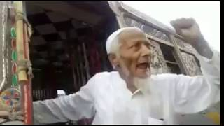 Old man supporting altaf hussain in MQM Pak rally 2017