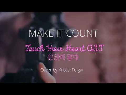 MAKE IT COUNT – Chen 첸 Touch Your Heart 진심이 닿다 OST [Cover by Kristel Fulgar]