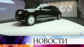 видео Авто в москве в автосалонах