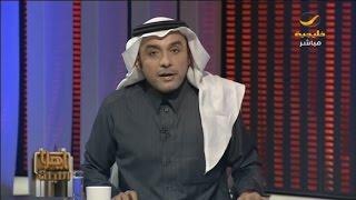 نقاش حول واقع الإقتصاد السعودي في ياهلا الليلة - حلقة 18 يناير 2017