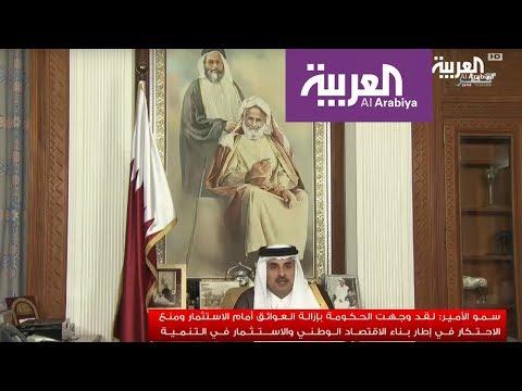 تناقضات الوساطة في الخطاب الأول لأمير قطر  - نشر قبل 11 ساعة