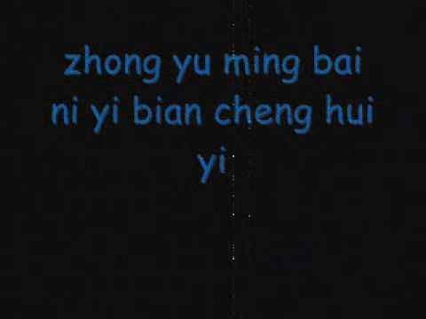 David Tao 陶喆- Melody Lyrics