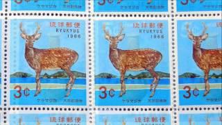 琉球郵便切手