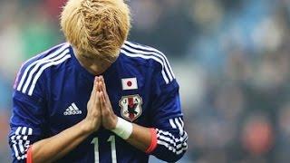 サッカー日本代表 歴代No1ゴールはこれだ! Top 10 Goals in Japan Football History thumbnail