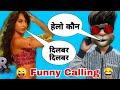 दिलबर VS बल्लू || dilbar dilbar song funny video || dilbar dilbar || ballu ki Comedy
