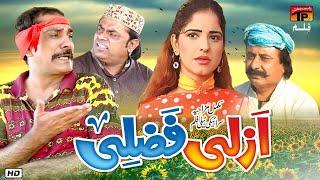 Azli Fazli |  | Comedy Movies 2019 | TP Film