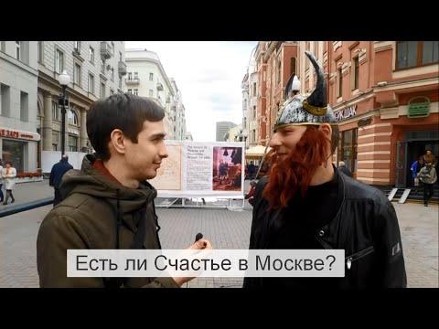 есть в москве реальные сайты знакомства для секса