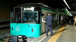 【神戸市営地下鉄6000形 第3編成】5/17デビュー!6131Fの初仕事