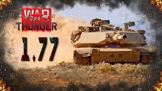 War Thunder - 1.77 Шаг в Будущее [Современные Танки]