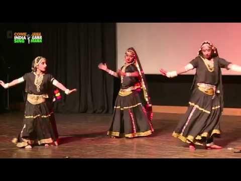 "Dance Performance: ""Rajasthani Folk Dance"" by students of Suncity World School"