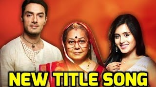 Tu Sooraj Main Saanjh Piyaji - New Title Song | Star Plus | Jubin Nautiyal, Palak Muchhal
