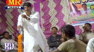बीरों की है धरती ❤❤ Bhojpuri Live Birha Mukabala New Video Songs 2017 ❤❤ Biharilal Yadav [HD]