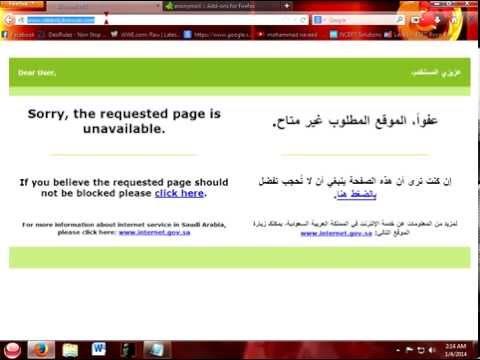 HOW TO UNBLOCK WEBSITES IN KSA !!!! ( SIMPLE )