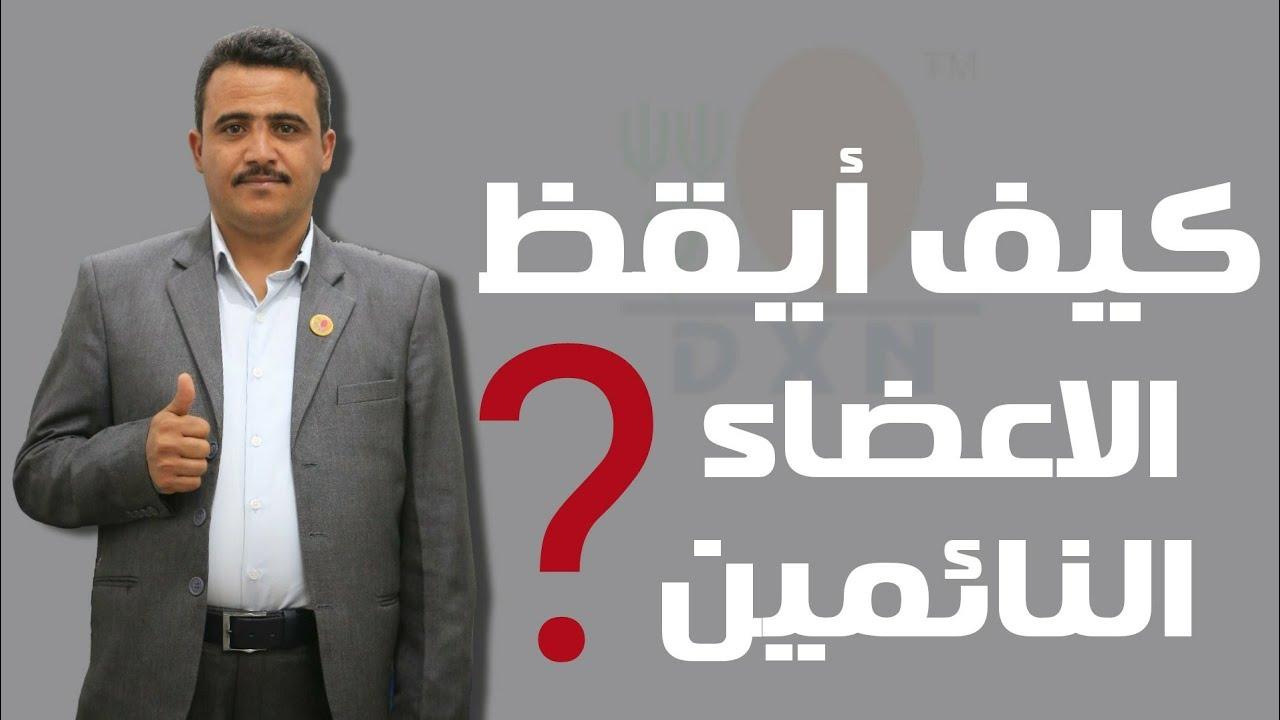 Photo of سؤال يتكرر عند اغلب الاعضاء والقادة ويبحث عن إجابة وحل?? – اسئلة واجوبة