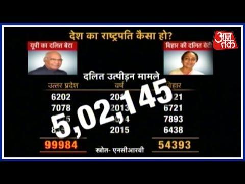 Download Youtube: Meira Kumar To Take On Ram Nath Kovind In Presidential Election 2017 :Dastak