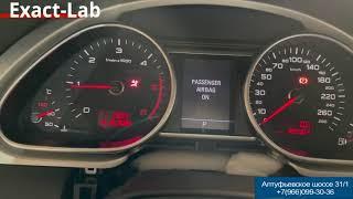 Видео-отчет после ремонта экрана бортового компьютера приборной панели Audi Q7 2010 г.