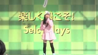 15年3月14日 西野光ちゃん 側にいて@千里セルシー