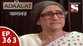 Adaalat - আদালত (Bengali) - Ep 363 - Pran Geleo Kotha Theke Jay