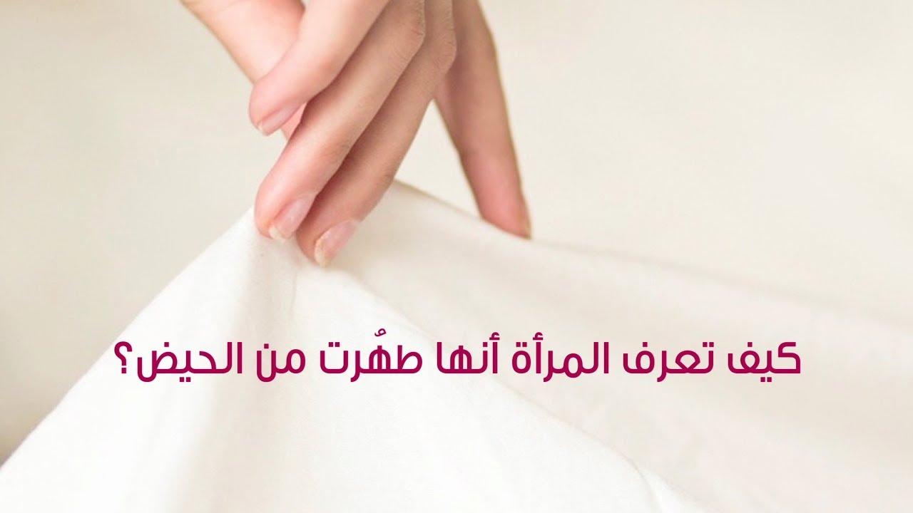 تصوير بيرث إقليمي فتاوى النساء إسلام ويب Alterazioni Org