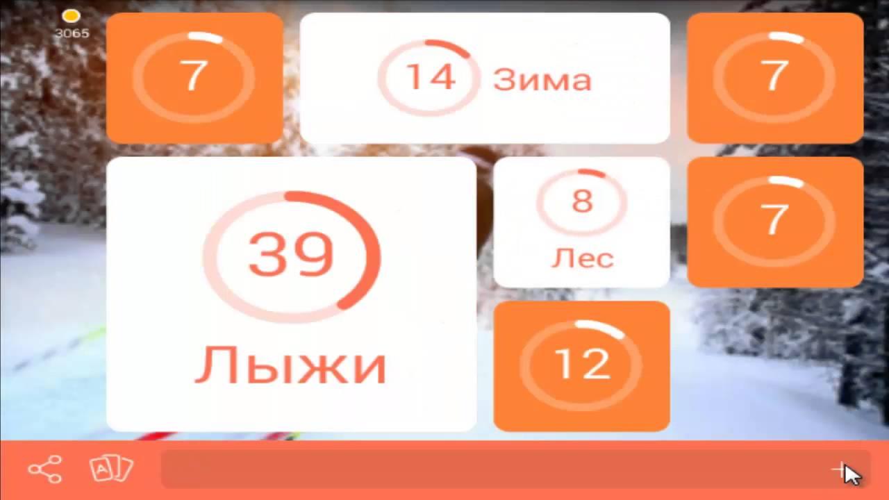 Картинка с кнопкой 94