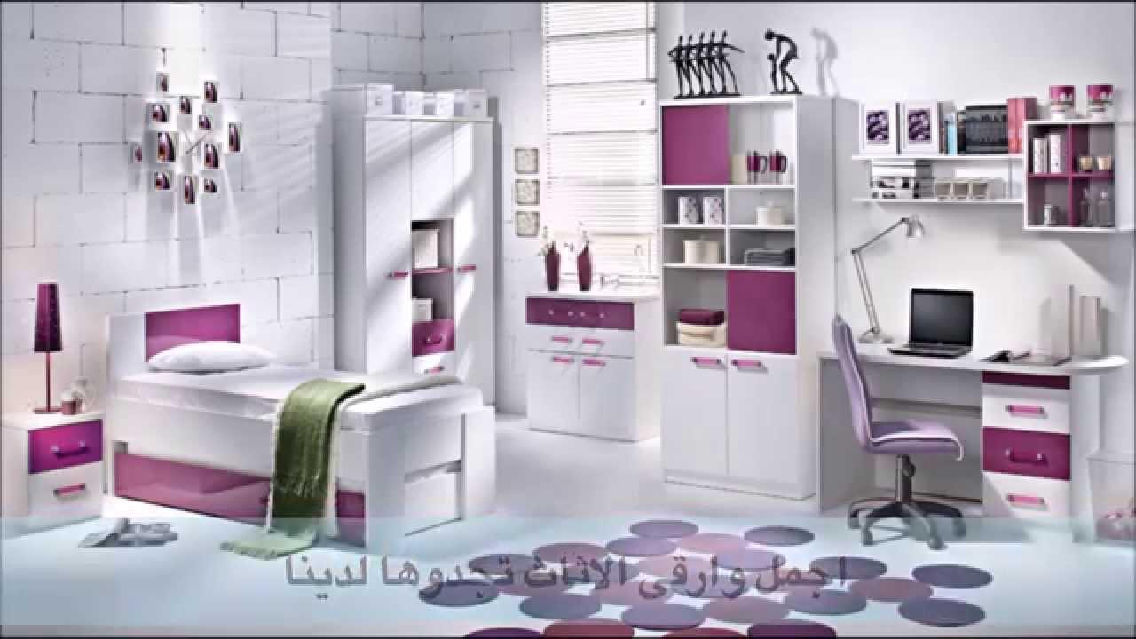 Perfect Dream Home Furniture