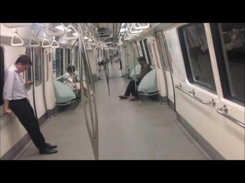 Singapore MRT Empty Train