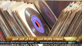 Egyption Hot Movies & Arabic Sex 18+ افلام ساخنة المصرية وأشرطة الفيديو الجنس الكبار Lesbian Sex