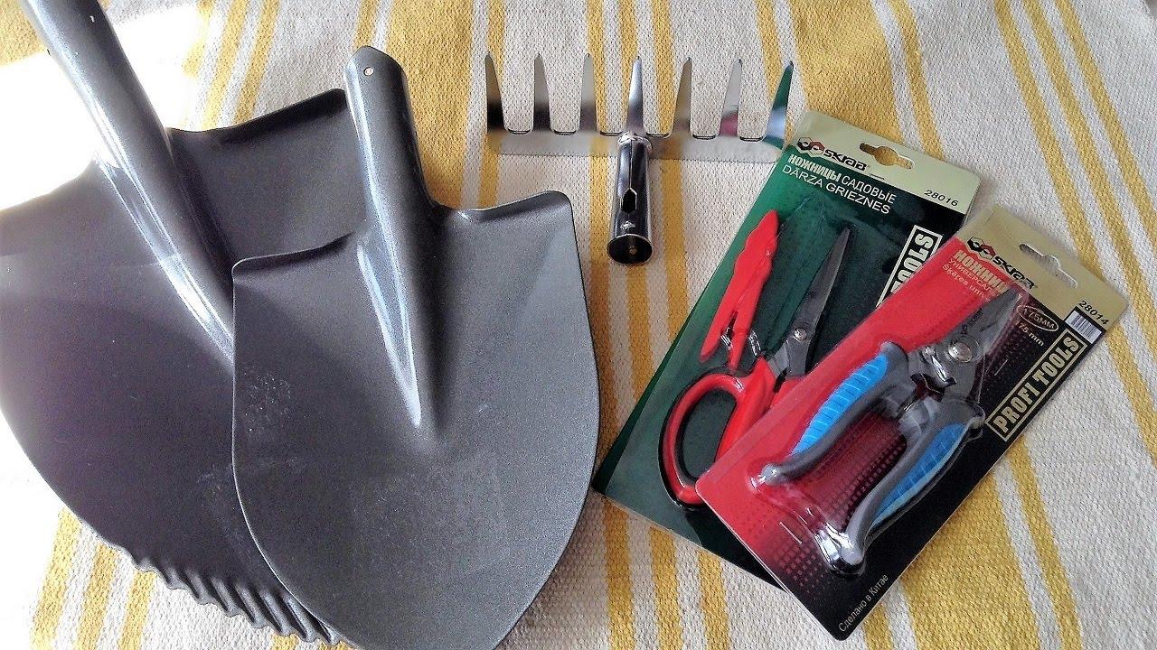 171. СУПЕР ЛОПАТА с зубцами и другие садовые инструменты по супер ценам