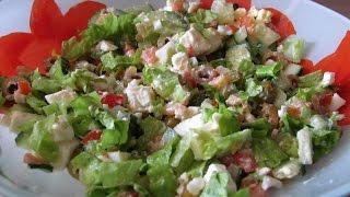 А-ля греческий салат