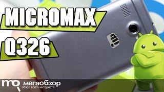 мобильный телефон Micromax Bolt Q326 обзор
