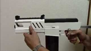 toy sub machine gun for nerf