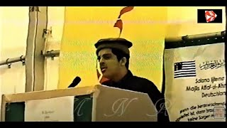Wettbewerb Deutsche Gedicht  مقابلہ جرمن نظم  Salana Ijtema Majlis Khuddam Ul Ahmadiyya Germany 2003