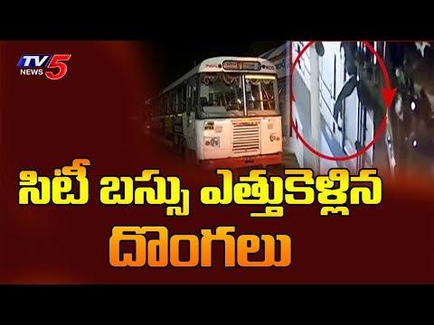 RTC Bus Stolen at CBS Bus Stand, Gowliguda | TV5 News