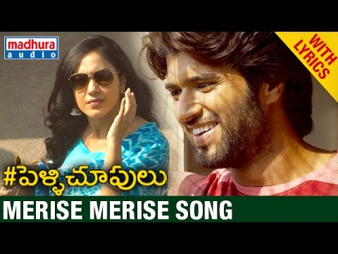 Pelli Choopulu Telugu Movie Songs l Merise...