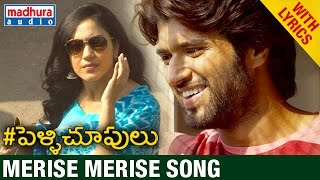 Pelli Choopulu Telugu Movie Songs l Merise Merise Full Song With Lyrics | Ritu Varma | Vijay | Nandu
