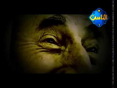 alnastv قناة الناس أناشيد   أحمد ياسين
