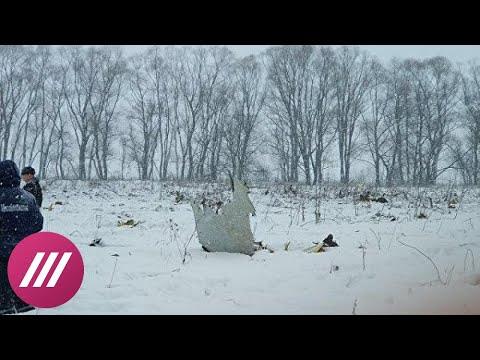 Авиаэксперт Вадим Лукашевич о крушении Ан-148