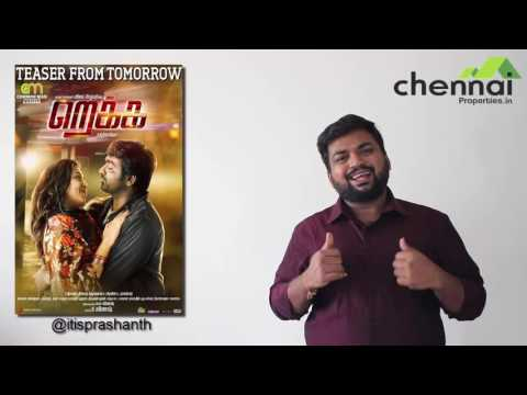 Rekka review by prashanth