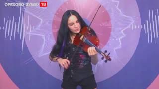 Криста ,,На своей волне  орехово Зуево ТВ