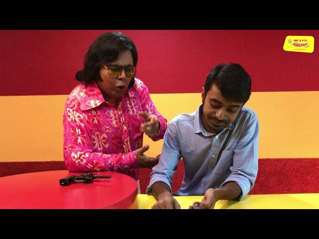 Vagabong Episode 05 feat. Mir Afsar Ali & Mirchi Sayak