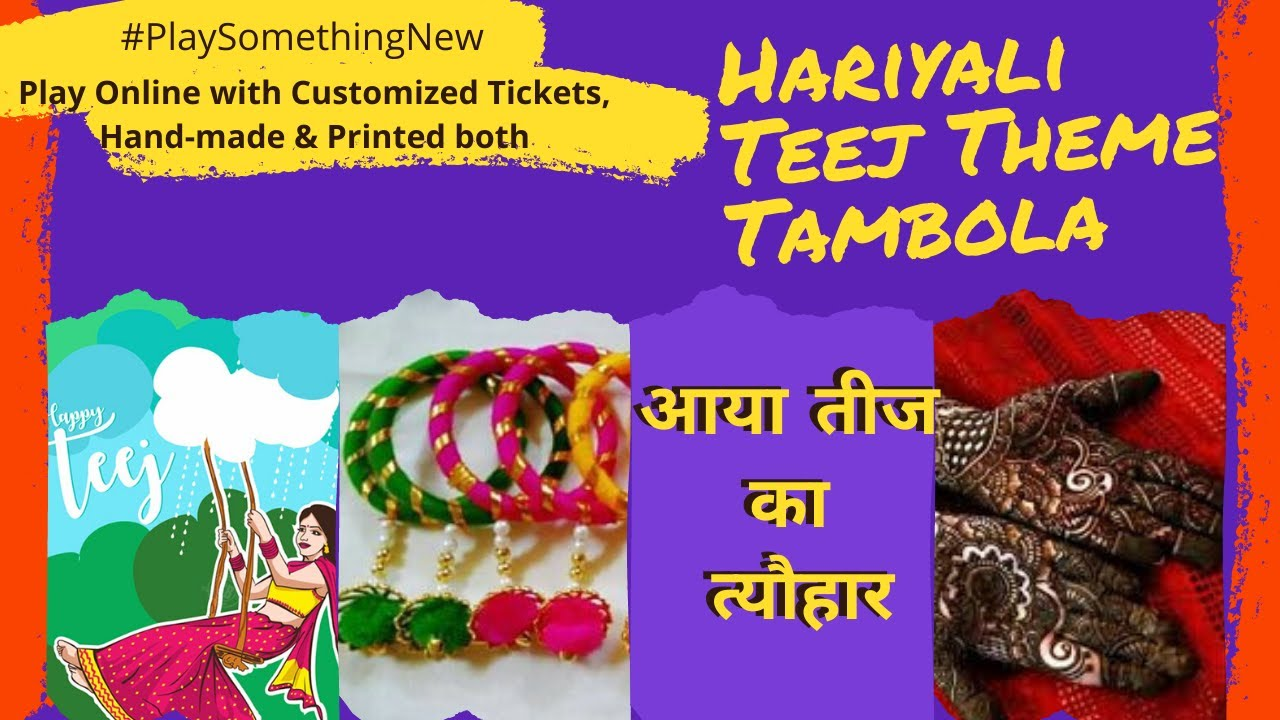 आया तीज का त्यौहार Hariyali Teej Tambola| Play Handmade Online Housie| Ladies Kitty Party|Prachi