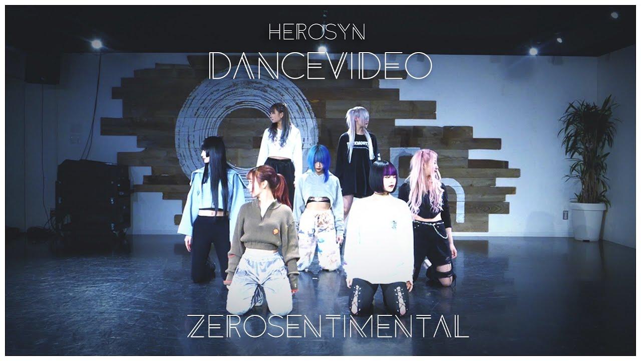 【Dance Practice】ゼロセンチメンタル /悲撃のヒロイン症候群