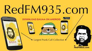 Baua   SCIENCE INVENTION   93 5 Red FM Latest  Funny Hindi Prank