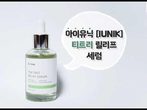 【韓國IUNIK】茶樹舒緩精華液50ml 01