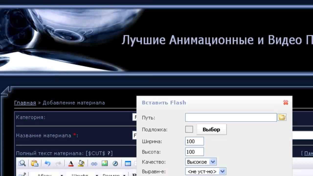help xrumer русский
