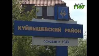 Ko'chalar ta'mirlash yakunlandi xalq, Yo'l va Belarus