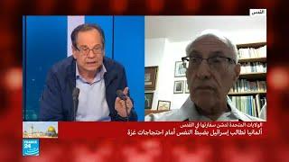 آلان غريش: الجيش الإسرائيلي يعتقد أن الفلسطينيين ليسوا بني آدميين وأنهم حيوانات يجب قتلهم