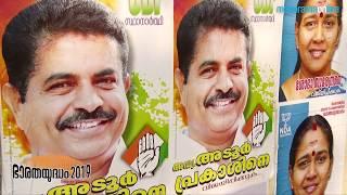 ആറ്റിങ്ങലിൽ ആര് ? Lok Sabha Election 2019 Video Series - Vote On Wheels - Attingal