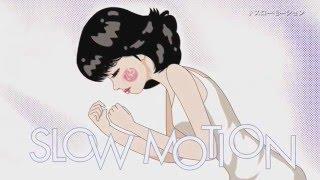 第5弾は1982年5月1日に発売されたこの曲! 「スローモーション」! 公式...
